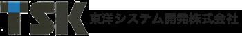 東洋システム開発株式会社